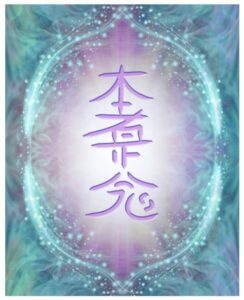 symbole reiki Hon sha ze sho nen image