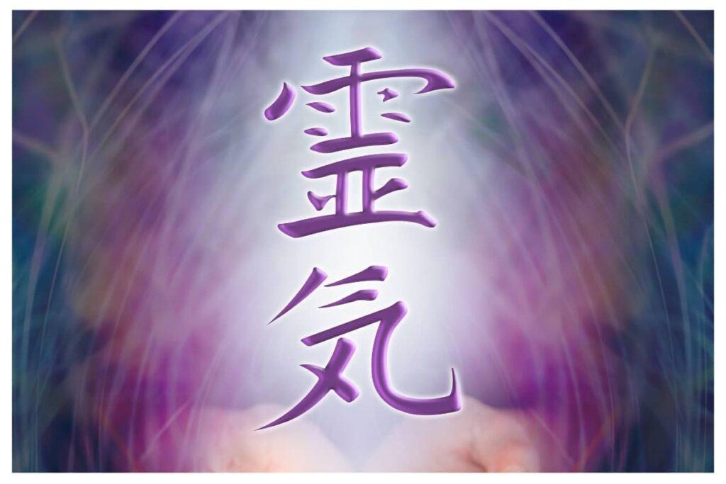 Reiki écrit en japonais