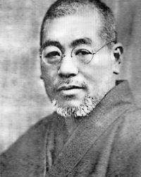Mikao Usui fondateur du Reiki
